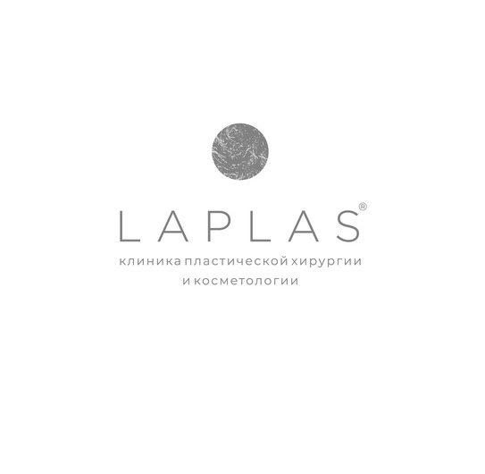 Клиника пластической хирургии и косметологии «LAPLAS»